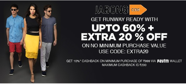 Jabong Flash Sale 20% Off