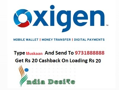 oxigen wallet recharge coupon