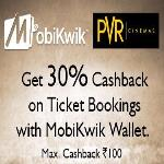 India Desire : PVR Rakhi Offer: Get Flat Rs. 75 Off And Extra 30% Cashback Through Mobikwik On Movie Ticket Booking From PVR Cinema Use Promo RAKHI75
