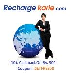 India Desire : Rechargekarle Recharge Offer : Get 10% Cashback On Bill Payment Of 300 And Above From Rechargekarle-GETFREE50 [Max. Rs. 50]